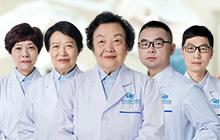 复发性流产多学科诊疗中心